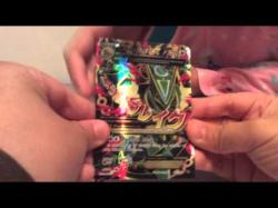 Binary Option Tutorials - trading rich Tin box Pokemon trading card NO WAY