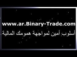 opteck bináris opciók videó
